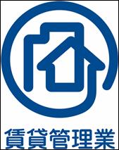 賃貸住宅管理業者シンボルマーク