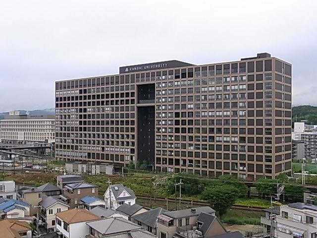関西大学ミューズキャンパス