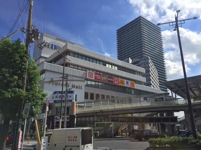 JR高槻駅前西武百貨店