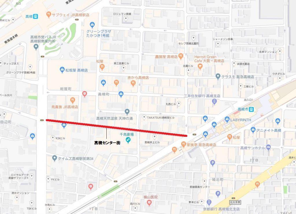 JR高槻駅と阪急高槻市駅の間にある商店街「高槻センター街」