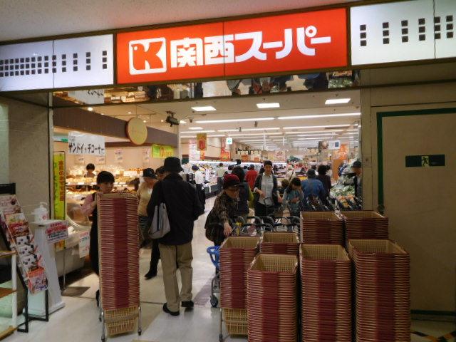 西武百貨店地下 関西スーパー