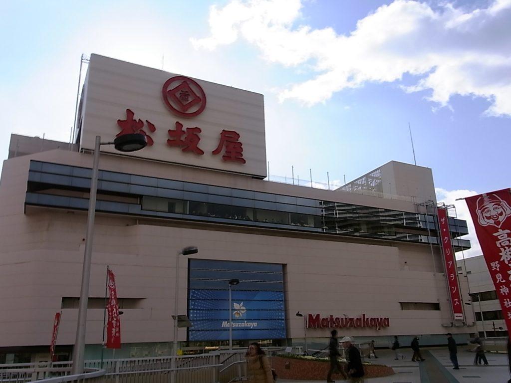 JR高槻駅前 松坂屋