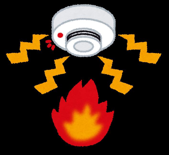 火災保険の見直しはユニヴライフへ