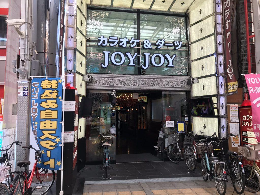 ラグジュアリーなカラオケスペース「JOY JOY」