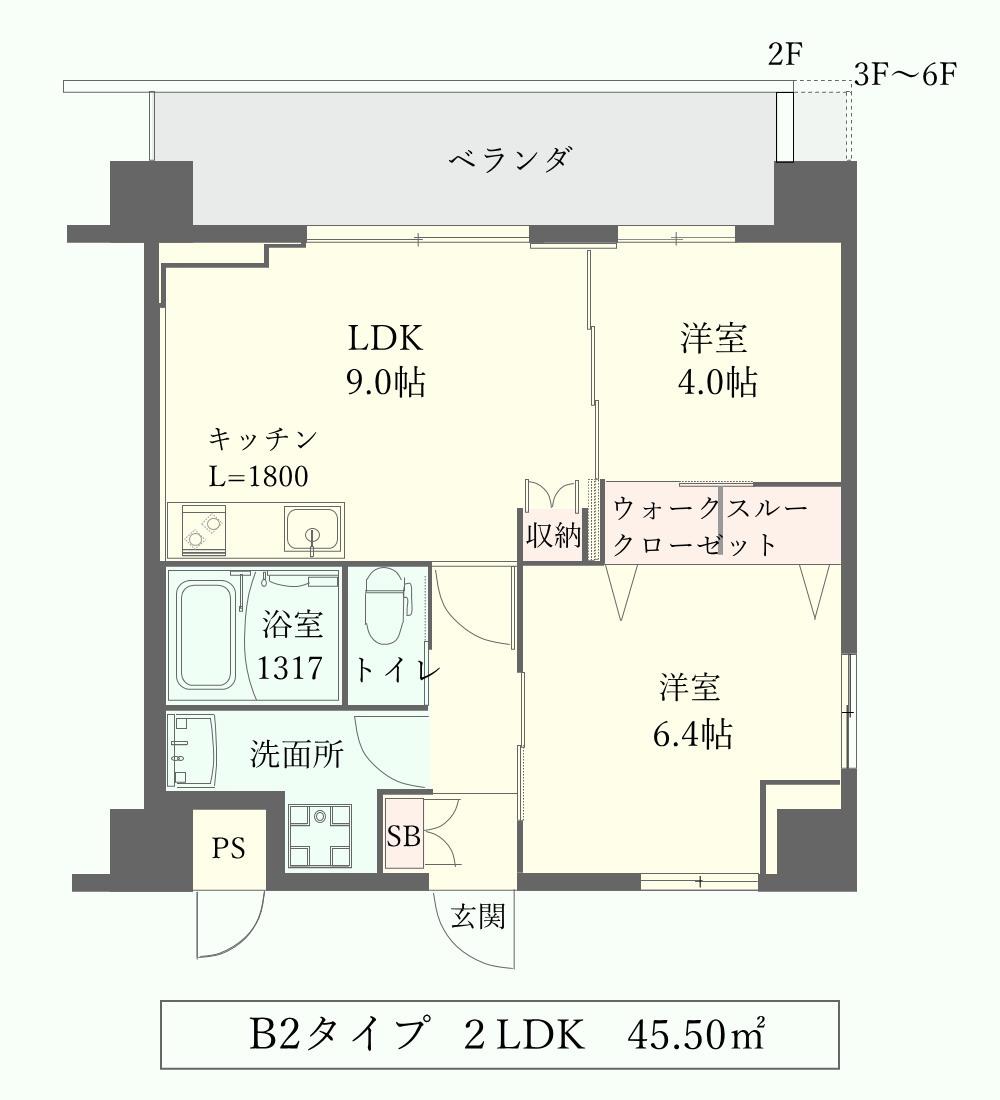 LANITOYONAKA B2タイプ間取り図