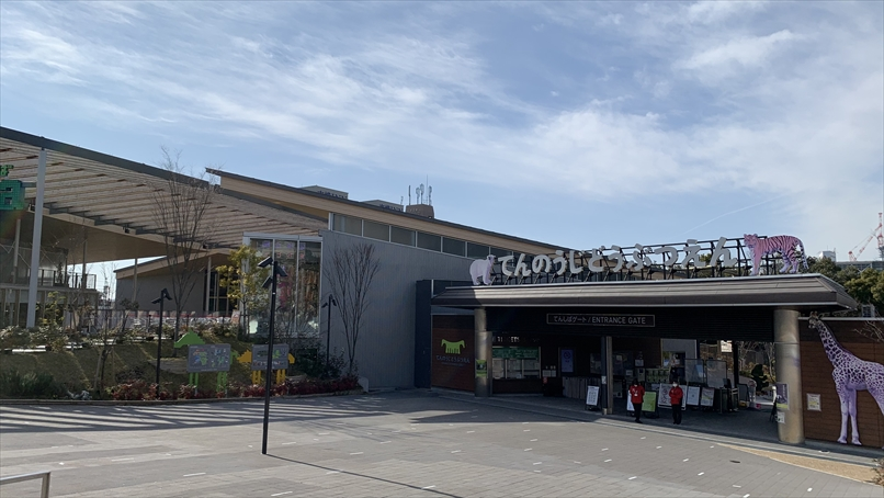 天王寺動物園もリディアランス上町台から一駅